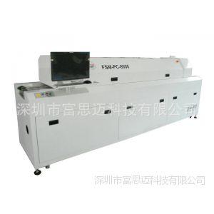 生产供应高效率环保无铅回流焊接机
