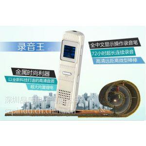 供应多功能数码录音笔微型降噪MP3超长待机远距离声控棒棒录音播放器