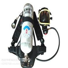 供应西安哪里有卖空气呼吸器,正压式空气呼吸器13772489292