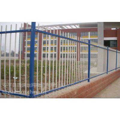 供应锌钢护栏常用规格,锌钢护栏厂家,锌钢护栏多少钱一平