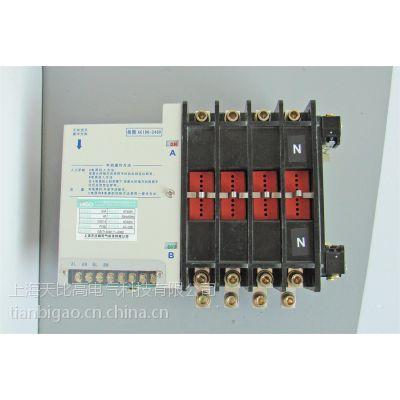 供应天比高电气TKQ5系列双电源自动转换开关