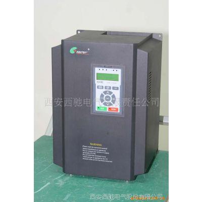特价供应CFC610W供水专用变频器 质量保证 免运费