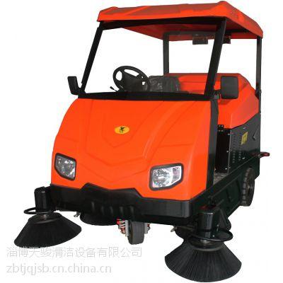 供应陕西扫地机,西安扫地机,厂家直销,全国联保 质量价格看得见