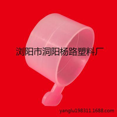 杨路带拉舌式撕拉式一次性塑料防尘盖帽 圆形螺纹护套塑料