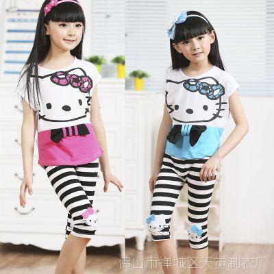 2014夏装新款女童套装 全棉奥代尔 短袖儿童条纹套装 Hello kitty