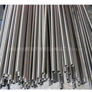 供应304不锈钢管,不锈钢焊管价格,不锈钢小管