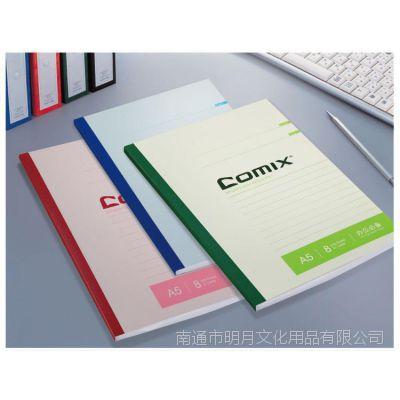 Comix/齐心 无线装订本记事本笔记本A5 40页12本装配色