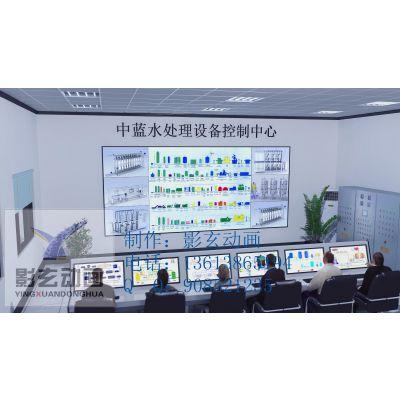 河南郑州影之玄液压机械三维动画视频