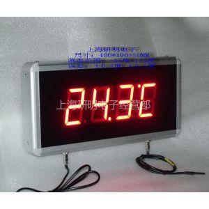 供应大屏幕壁挂式数显温度计显示器温度大看板