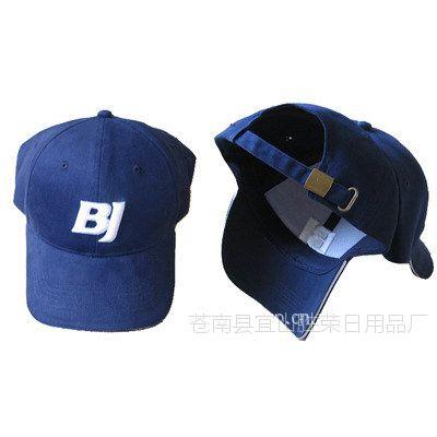0723高销量 【厂家可定做】实用促销棒球帽 成人帽 可定制