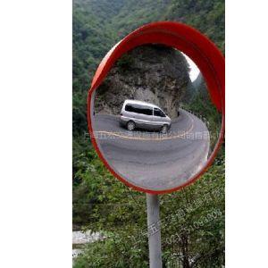 供应道路安全广角镜、安全广角镜、安全凸面镜、交通安全设备