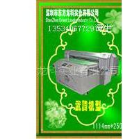 供应A平板多功能数码印花机