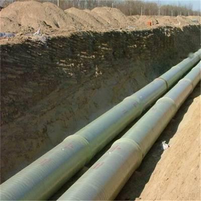 供应枣强专业生产缠绕玻璃钢复合管的厂家