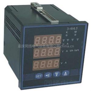 供应数显多功能电力仪表加电压、电流显示