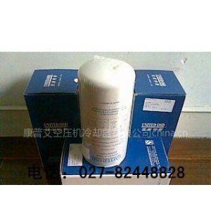 供应1625752600阿特拉斯空压机配件