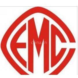 供应EMC  CNAS TUV、FCC、NEMKO等认证