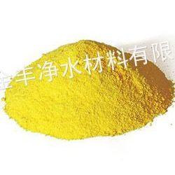供应榆林市碱式氯化铝在城市污水处理中的应用