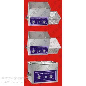 供应昆山舒美超声波清洗器KQ-50