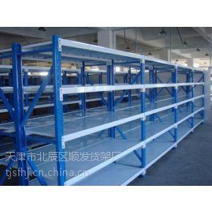 供应库房货架、仓库货架、重型货架、重型仓储货架超市货架钛合金货架