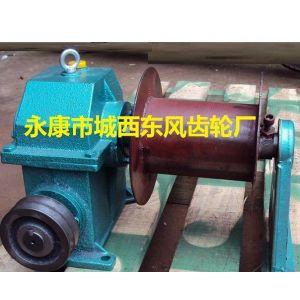 供应WD型减速器/减速箱/吊料机减速机