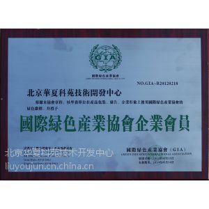 污泥生产有机肥技术,高硬度高耐腐蚀替代电镀技术
