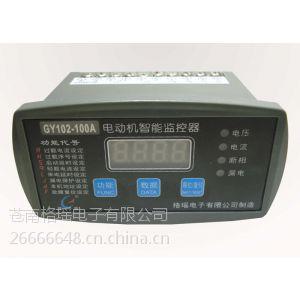 供应JDB-3K电动机保护器