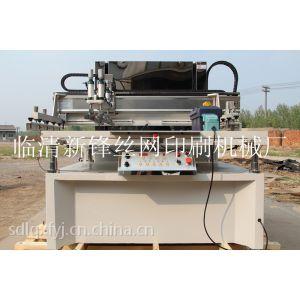 供应厂家供应 丝印机 多功能丝印机 新锋丝网印刷设备