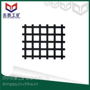 供应煤矿井下用钢塑复合护帮网(钢塑网),矿用支护网