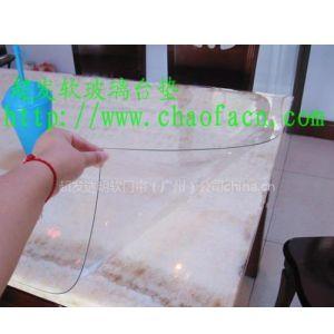 供应软玻璃价格|PVC透明软玻璃桌面板|软玻璃台布