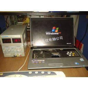 供应南山HP DV2000笔记本花屏白屏维修