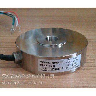 供应韩国DAcell称重传感器UMMI-100K传感器