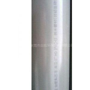 供应南亚管90mm*6.7mm(16kg压力)