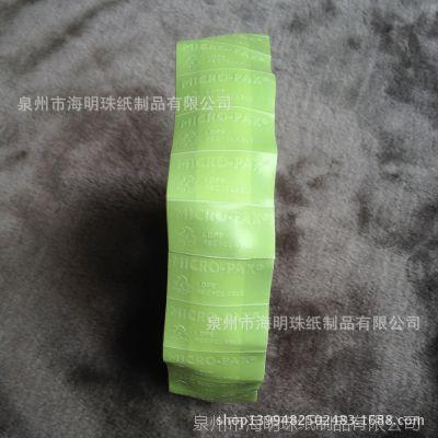 绿色环保防霉贴片 符合欧盟出口标准 规格2.5*5CM霉必清防霉片