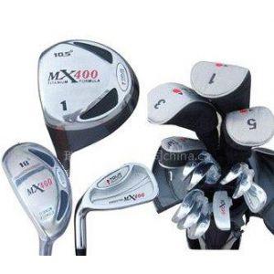 供应左手高尔夫球杆价格MX套杆2980元