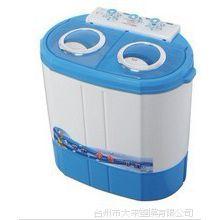 双桶迷你洗衣机模具,洗衣机塑模