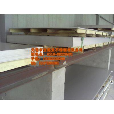 厂家直销山东诸城1.5米不锈钢卷板欢迎咨询