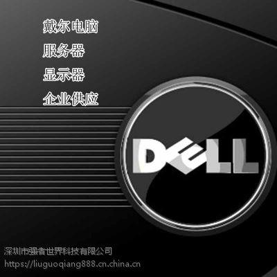 深圳戴尔DELL总代理戴尔电脑R730服务器