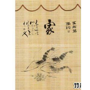 供应木质竹质(竹帘,凉席,扇子)加工生平板产打印