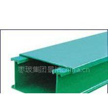 北京玻璃钢桥架佳木斯牡丹江七台河玻璃钢电缆桥架