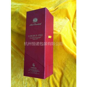 供应杭州专业红酒包装盒生产厂家