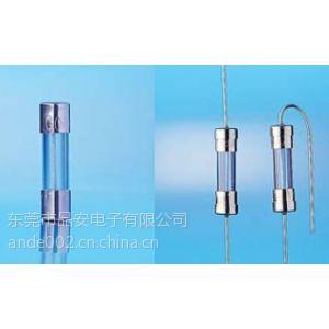 功得(CONQUER)玻璃管保险丝JSO/JSP-A(7.5/8/10/12/13/15A)