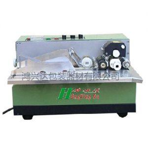 供应 DY-10纸盒,塑料固体墨轮打码机