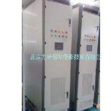 供应有源滤波装置APF(380V,三相三线制)