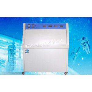 成都紫外老化试验箱,成都紫外光耐气候试验箱,成都紫外试验箱,成都老化试验箱