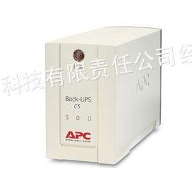 供应重庆UPS电源 APC BK500Y-CH