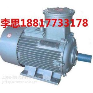 供应YB2系列隔爆电动机_无锡现货YB2-355M1-6-160KW防爆电机