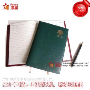 供应笔记本厂家承接高档商务笔记本 记事本定做 小批量定制和订做本子