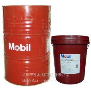供应美孚600XP100齿轮油