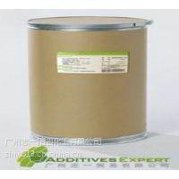 供应橡塑材料专用防老剂300