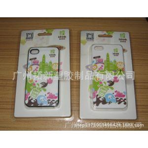 供应苹果5s手机壳 苹果5手机壳 彩绘手机壳 镶钻手机保护套 iphone5s